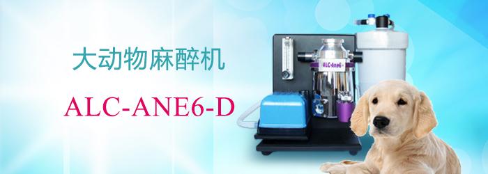 血液科常用药物_上海奥尔科特生物科技有限公司,实验仪器,动物实验设备 ...